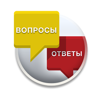 icon expert footer